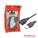 کابل افزایش طول USB طول 3 متر Vista