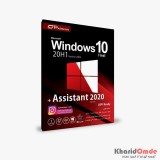 Windows 10 20H1 Version 2004 + Assistant 2020 (Ver.16)