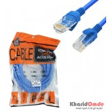 کابل Datis CAT6 UTP طول 5 متر