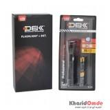 چراغ قوه DBK مدل BAT