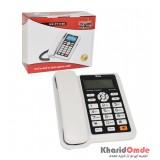 تلفن رومیزی طوبی مدل KX-TT1100