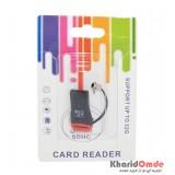 رم ریدر تک کاره MicroCD USB2.0