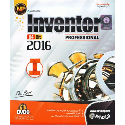Inventor 64Bit Professional 2016