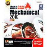 Autocad Mechanical 2016 64Bit