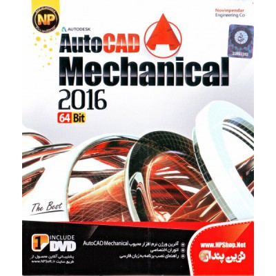 Autocad Mechanical 2016 64Bit