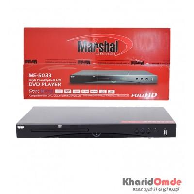 DVD پلیر MarshaL مدل ME-5033