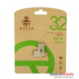 فلش Queen Tech مدل 32GB BETA OTG