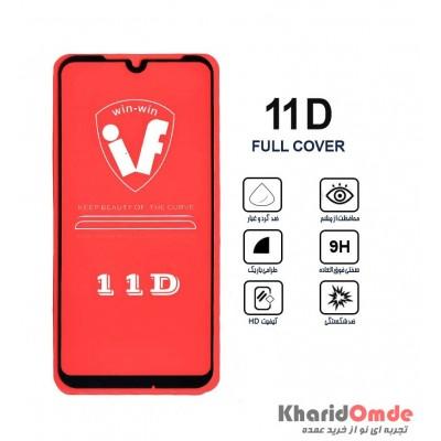 محافظ گلس صفحه نمایش 11D مناسب برای گوشی Redmi Note7 بدون پک