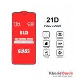 گلس 21D مناسب برای گوشی Samsung A10