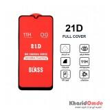 گلس 21D مناسب برای گوشی Samsung A20