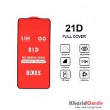 گلس 21D مناسب برای گوشی Samsung A50