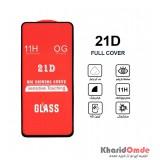 گلس 21D مناسب برای گوشی Samsung A70