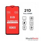 گلس 21D مناسب برای گوشی Samsung A80