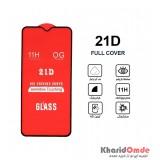 گلس 21D مناسب برای گوشی Samsung A20s