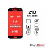 گلس 21D مناسب برای گوشی Samsung J5 Prime