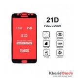 گلس 21D مناسب برای گوشی Samsung J7 PRO