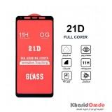 گلس 21D مناسب برای گوشی Samsung A8 Star