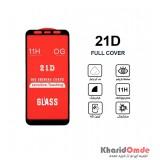 گلس 21D مناسب برای گوشی Samsung J3 Pro