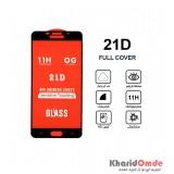 گلس 21D مناسب برای گوشی Samsung J4 Core