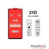 گلس 21D مناسب برای گوشی Samsung A9s