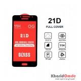 گلس 21D مناسب برای گوشی Samsung M40