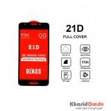 گلس 21D مناسب برای گوشی Samsung J2 Prime