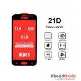 گلس 21D مناسب برای گوشی Samsung A2 Core