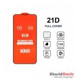 گلس 21D مناسب برای گوشی Iphone 7 Plus