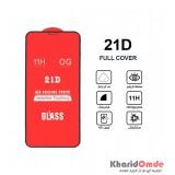 گلس 21D مناسب برای گوشی Iphone X