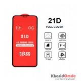 گلس 21D مناسب برای گوشی Iphone XS