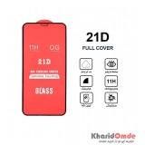 گلس 21D مناسب برای گوشی Iphone 11