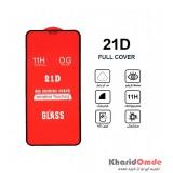 گلس 21D مناسب برای گوشی Iphone 11 Pro
