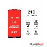 گلس 21D مناسب برای گوشی Huawei Y5 Lite
