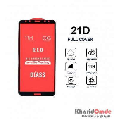گلس 21D مناسب برای گوشی Huawei Y6 2019