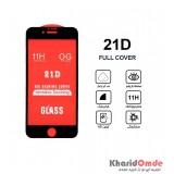 گلس 21D مناسب برای گوشی Iphone 7G