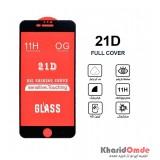گلس 21D مناسب برای گوشی Iphone 8 Plus