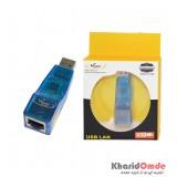 تبدیل USB به LAN شبکه Venous RJ45 مدل PV-T880