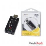 کارت صدا 7.1 کاناله USB اکسترنال Venous مدا PV-K01