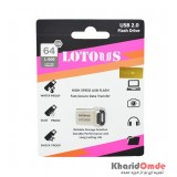 فلش Lotus مدل 64GB L-807