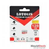 رم موبایل Lotus مدل 64GB 600X