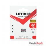 رم موبایل Lotus مدل 32GB 333X