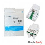 کیستون قفلی Cat5e RJ45 مدل COMMSCOPE