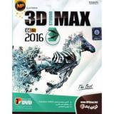 3D MAX 2016 64Bit