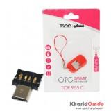 تبدیل MicroUsb به USB TSCO (OTG) مدل TCR 955 C