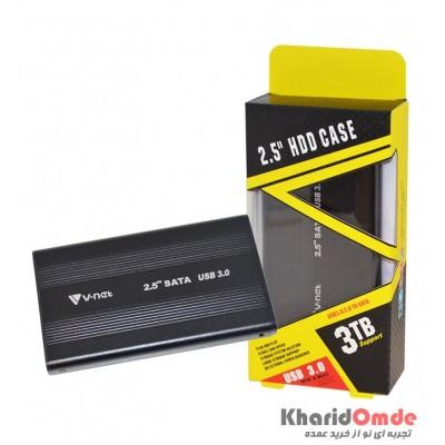 باکس هارد 2.5 اینچی لپ تاپی P-net