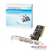 کارت PCI به USB چهار پورت