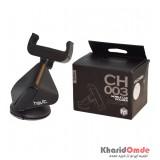 هولدر موبایل Havit مدل CH003