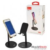 هولدر موبایل رومیزی ProOne مدل PHL1070 (GH03)