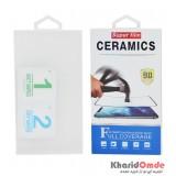 قاب گلس Ceramics 9D