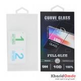 قاب گلس 10D Full Glue